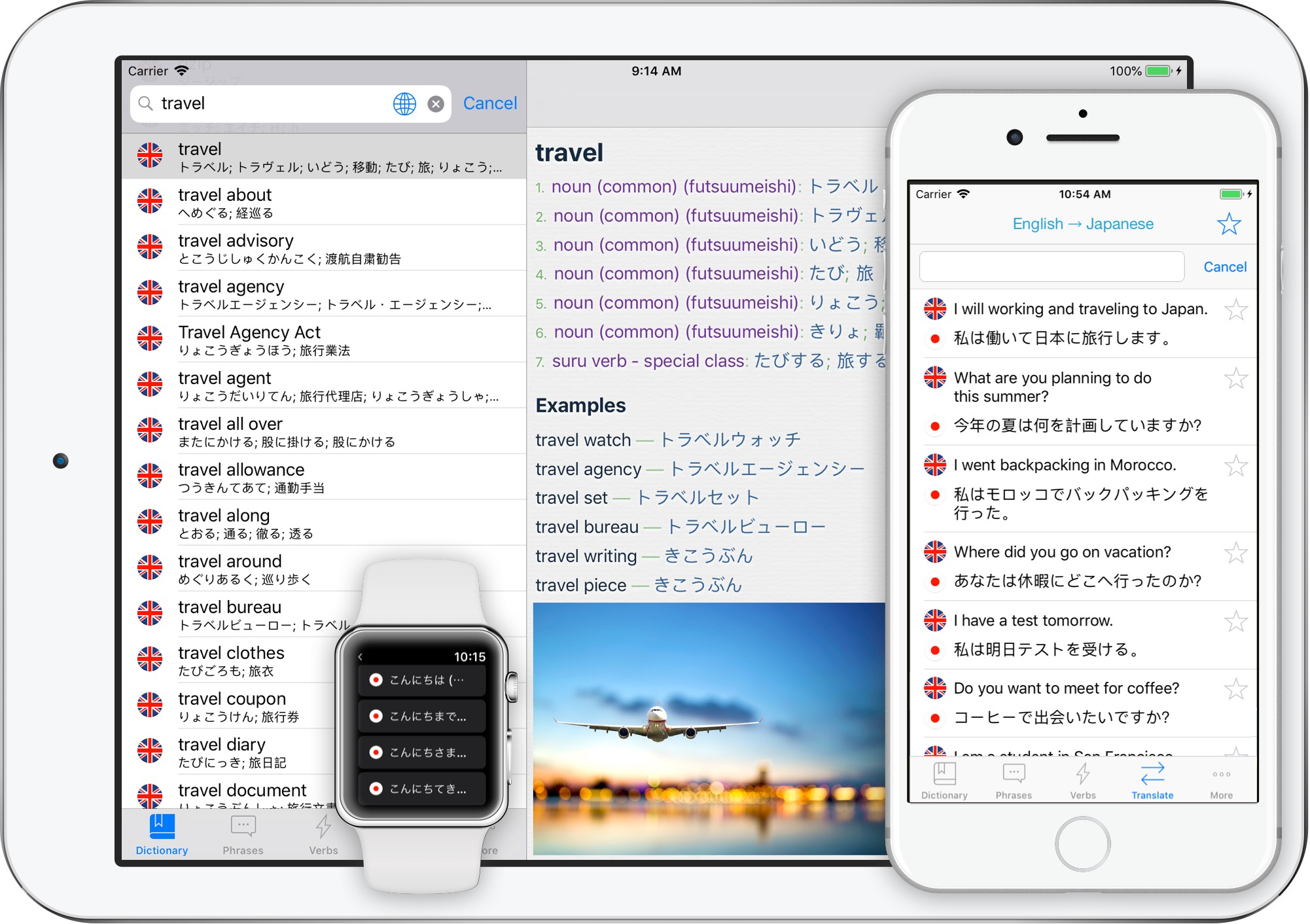Japanese Translator iPhone